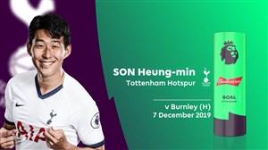 گل سون هیونگ مین برترین گل لیگ برتر جزیره