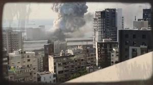 واکنش دنیای فوتبال به انفجار بیروت