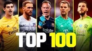 100 سیو برتر فوتبال اروپا در فصل 20-2019 (قسمت اول)
