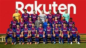 بارسلونا پس از 31 سال در لالیگا تنها شد