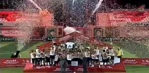 مراسم اهدای جام لیگ دسته یک فوتبال ایران