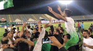 جشن صعود اراکیها در ورزشگاه امام خمینی