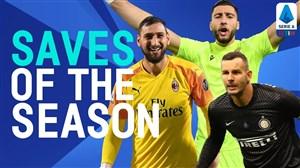 سیوهای برتر سری آ ایتالیا در فصل 20-2019
