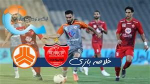خلاصه بازی پرسپولیس تهران 3 - سایپا 0