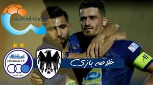 خلاصه بازی شاهین بوشهر 1 - استقلال 4