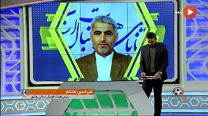 محتشم: سقوط دو نماینده بوشهر را به مسئولان تبریک میگویم!