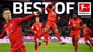 برترین بازیکنان بایرن مونیخ در فصل 2019/20 بوندسلیگا