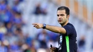 حواشی جنجالی انتخاب داور برای دربی جام حذفی