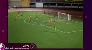 رضایی: پنالتی چوکای باعث تمسخر فوتبال ایران میشود!