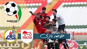 خلاصه بازی تراکتور 1 - نفت مسجد سلیمان 0