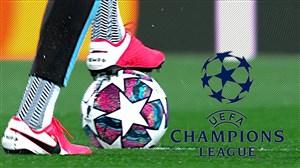 اولین گلهای ستارگان در لیگ قهرمانان اروپا