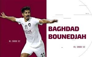 برترین گلهای بغداد بونجاح; ستاره السد در لیگ قهرمانان آسیا