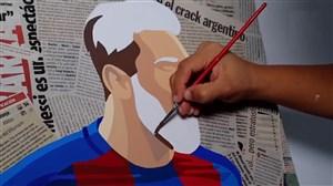 طراحی نقاشی زیبا از لیونل مسی ستاره بارسلونا