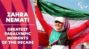 برترین ورزشکاران پارالمپیک 2019; زهرا نعمتی