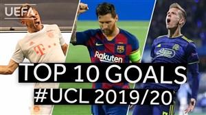 10 گل برتر لیگ قهرمانان اروپا در فصل 20-2019