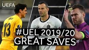 سیوهای برتر لیگ اروپا در فصل 20-2019