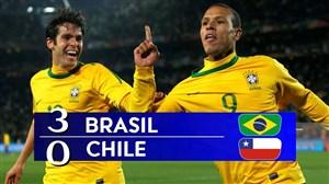 خاطره انگیز; برزیل - شیلی در سال 2010