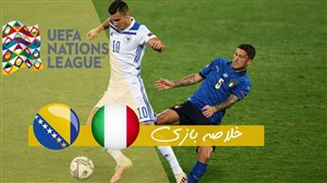 خلاصه بازی ایتالیا 1 - بوسنی 1