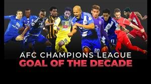 گلهای تیموریان ، ترابی، شجاع و تیام در برترین گلهای یک دهه لیگ قهرمانان