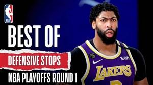 برترین دفاع های بسکتبال NBA در دور اول بازیهای پلی آف
