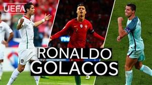 گلهای برتر کریستیانو رونالدو با لباس تیم ملی