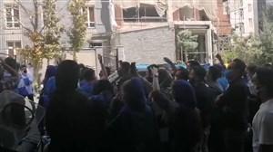 تجمع اعتراضی هواداران استقلال: استراماچونی برگرد به تیمت
