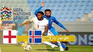 خلاصه بازی ایسلند 0 - انگلیس 1