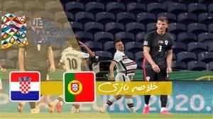 خلاصه بازی پرتغال 4 - کرواسی 1