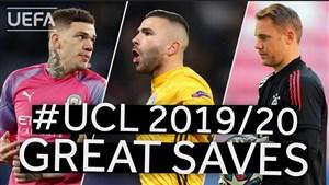 سیوهای برتر دروازه بانان در لیگ قهرمانان اروپا 20-2019