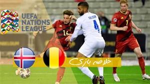 خلاصه بازی بلژیک 5 - ایسلند 1