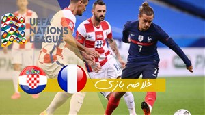 خلاصه بازی فرانسه 4 - کرواسی 2