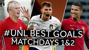 گل های برتر هفته اول و دوم لیگ ملت های اروپا