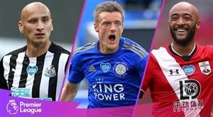 برترین گلهای هفته اول لیگ برتر جزیره