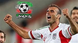 تاریخ فوتبال; ایران - تایلند تحت هدایت کی روش