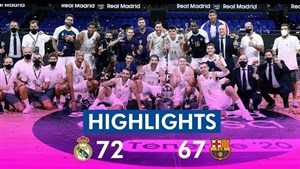 خلاصه بسکتبال رئال مادرید - بارسلونا