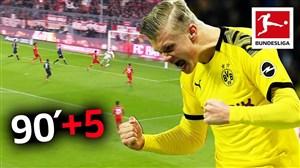 10 گل برتر لحظه آخری بوندسلیگا در فصل 20-2019