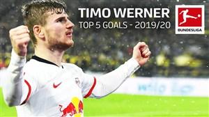 5  گل برتر تیمو ورنر در بوندسلیگا فصل 20-2019