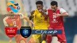 خلاصه بازی پرسپولیس 1 - التعاون عربستان 0