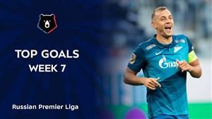 برترین گلهای هفته هفتم لیگ روسیه 21-2020