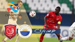 خلاصه بازی شارجه امارات 4 - الدحیل 2