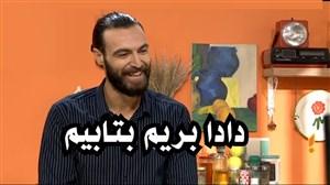 اصفهانی حرف زدن آقای گل فوتبال ساحلی جهان