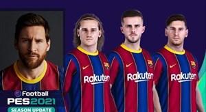 قدرت و مشخصات بازیکنان بارسلونا در PES 21