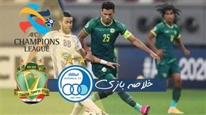 خلاصه بازی استقلال 1 - الشرطه عراق 1 (گزارش اختصاصی)