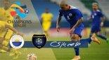 خلاصه بازی التعاون عربستان 0 - الشارجه امارات 6