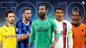 10 دفاع وسط برتر جهان در سال 2020