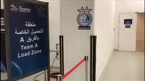رختکنهای دو تیم استقلال و شهر خودرو در استادیوم الجنوب