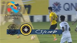 خلاصه بازی سپاهان ایران 2 - السد قطر 1