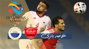 خلاصه بازی پرسپولیس ایران 4 - الشارجه امارات 0