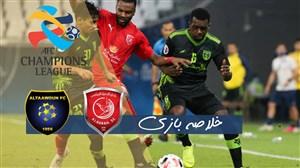 خلاصه بازی الدحیل قطر 0 - التعاون عربستان 1