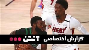 خلاصه بسکتبال بوستون سلتیکس - میامی هیت (گزارش اختصاصی)